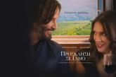«Πρόσκληση σε γάμο» από τη Δευτέρα στον «Ελληνίς»