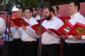Γενική Συνέλευση και αρχαιρεσίες στον Σύλλογο Ιεροψαλτών Αιτωλοακαρνανίας