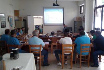 Σήμερα η 1η έκτακτη γενική συνέλευση του Συνδέσμου Εργολάβων Ηλεκτρολόγων   Αιτωλοακαρνανίας