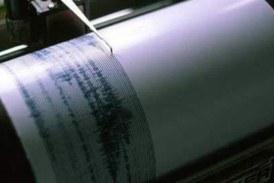 «Koυνήθηκε» και η Αιτωλοακαρνανία από σεισμό στην Πάτρα