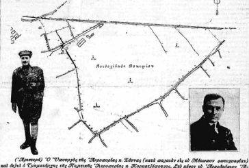 Το πρώτο σχεδιάγραμμα του αεροδρόμιου Αγρινίου