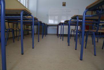 Εκλογές των δασκάλων την Τετάρτη – Κλειστά Δημοτικά και Νηπιαγωγεία σε Αγρίνιο και Θέρμο