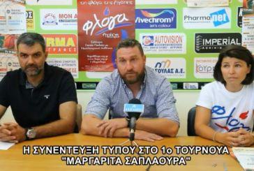 Συγκινητικά λόγια για τη Μαργαρίτα Σαπλαούρα στη συνέντευξη για το τουρνουά μπάσκετ  (video)