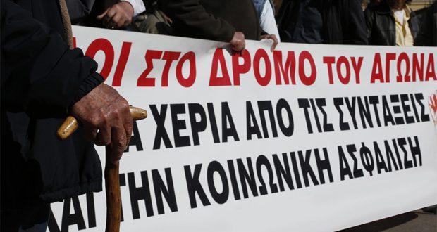 Προγραμμάτισε τις δράσεις του το Σωματείο Συνταξιούχων ΙΚΑ Αιτωλοακαρνανίας