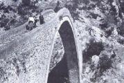 Άγνωστο εάν διασώζεται η παλαιά Γέφυρα Τατάρνας