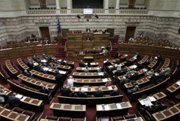 Ερώτηση Βουλευτών του ΚΚΕ για τα σοβαρά προβλήματα στην Ειδική Αγωγή