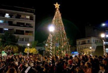 «Πάρε μέρος στις xριστουγεννιάτικες εκδηλώσεις του Δήμου Αγρινίου»