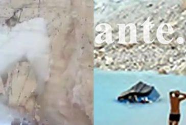 Βίντεο από Ναυάγιο Ζακύνθου: Η στιγμή που έπεσε ο βράχος