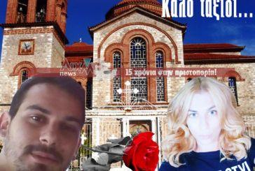 Nεοχώρι:  Αύριο οι κηδείες του Άκη και της Στεφανίας που έχασαν τη ζωή τους στο τροχαίο