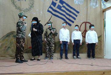 """Το άσβεστο """"ΌΧΙ"""" των Ελλήνων στο 3ο Δημοτικό Σχολείο Νεάπολης (φωτο)"""