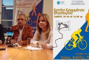 Σταρακά και Παπαναστασίου μίλησαν για τις δύο σπουδαίες εκδηλώσεις που συνδιοργανώνουν με τη ΓΕΑ