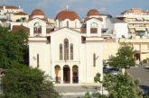 O εορτασμός της Παναγίας Προυσιωτίσσης στον Ιερό Ναό Αγίας Τριάδος Αγρινίου