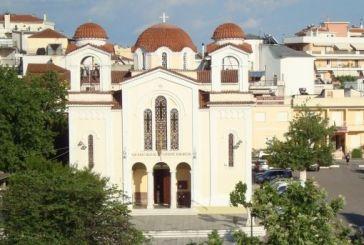 Έναρξη των ποιμαντικών δραστηριοτήτων της ενορίας  Αγίας Τριάδος Αγρινίου