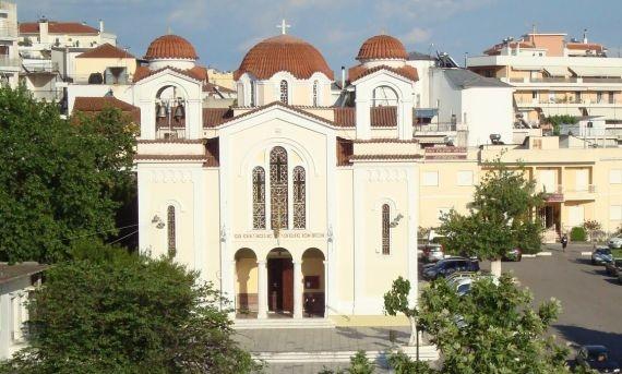 Του Αγίου Πνεύματος: το πρόγραμμα εορτασμού στον Ιερό Ναό Αγίας Τριάδας Αγρινίου