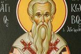 Θεία Λειτουργία στη μνήμη του Αγίου Ιακώβου του Αδελφοθέου στον Ι.Ν. Αγίας Τριάδας Αγρινίου