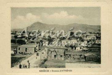 """Το παλιό Αγρίνιο γαλλιστί… """"περίχωρο των Αθηνών"""""""