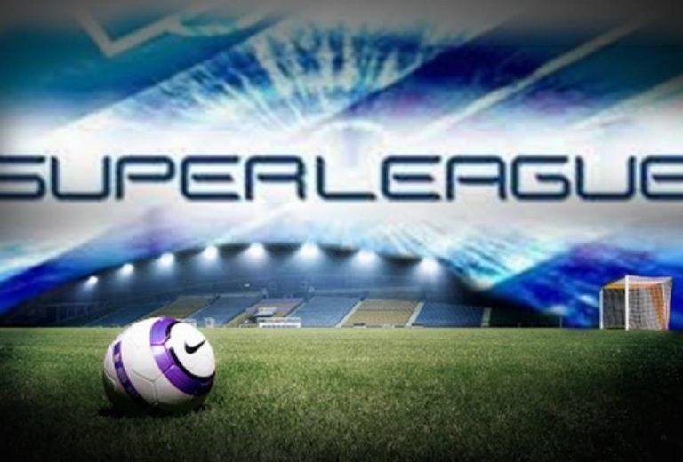 Super League 1: Πρωτάθλημα με playoffs για τον τίτλο στις θέσεις 1-6