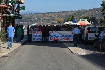 Καλεί σε συλλαλητήριο στην Αμφιλοχία  η ΟΑΣ