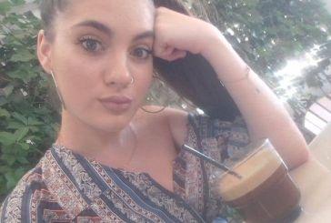 Πενθεί για την 20χρονη Αλέκα και αναβάλλει αγώνα ο Μακρυνειακός