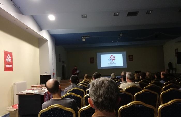 ΚΚΕ: Συγκεντρώσεις σε Αμφιλοχία και Αστακό