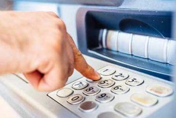 Γιατί τα PIN στα ATM έχουν 4ψήφιο κωδικό