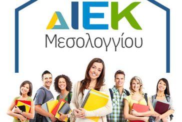 Ενημερωτική συνάντηση στο ΔΙΕΚ Μεσολογγίου για τους νέους σπουδαστές