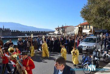 Με λαμπρότητα ο εορτασμός του Αγίου Δημητρίου στη Ναύπακτο (φωτο & βίντεο)