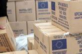 Διανομή προϊόντων σε δικαιούχους ΤΕΒΑ Δήμου Ιεράς Πόλεως Μεσολογγίου