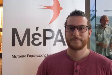 Το ΜέΡΑ25 παρουσίασε το πολιτικό του πρόγραμμα στο Αγρίνιο