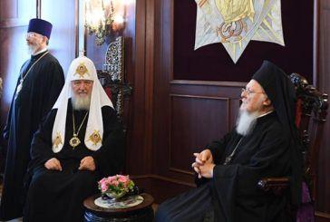 «Ιερός Πόλεμος» ανάμεσα σε Φανάρι και Ρωσική Ορθόδοξη Εκκλησία