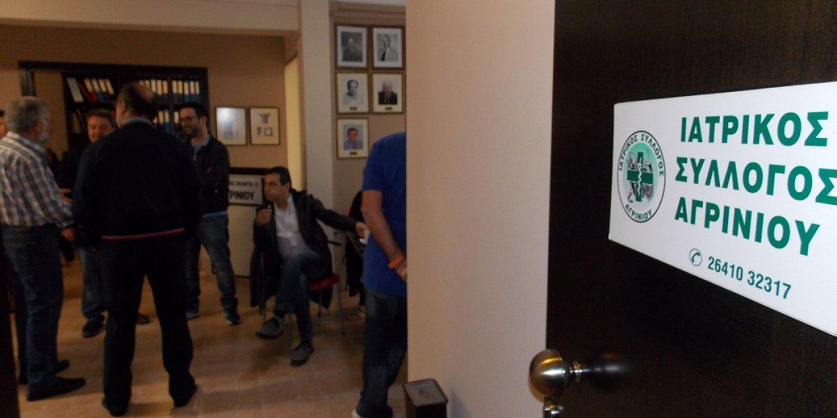 Ιατρικός Σύλλογος Αγρινίου: θριάμβευσε η «Ιατρική Ενότητα» – Ποιοί εκλέγονται στο διοικητικό συμβούλιο