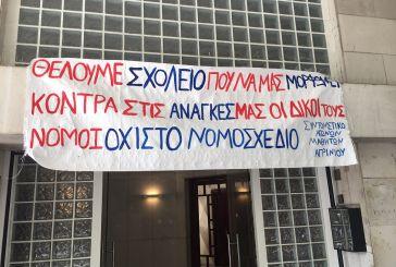 Μαθητικές κινητοποιήσεις στο Αγρίνιο: καταλήψεις, πορεία και συνάντηση με τον δήμαρχο
