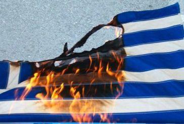 Αγρίνιο: Δικογραφία σε βάρος αγνώστων για το κάψιμο σημαίας σε νηπιαγωγείο