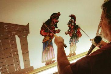 «Ο Καραγκιόζης και ο Μινώταυρος» στο Αγρίνιο