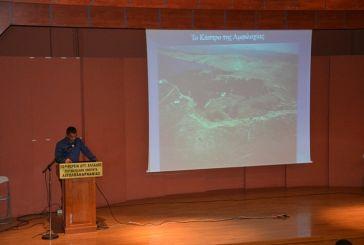 Ενδιαφέροντα στοιχεία για τα κάστρα και τις ακροπόλεις της Αιτωλοακαρνανίας σε ημερίδα στο Μεσολόγγι