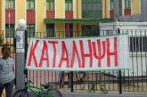 Η Ναύπακτος τα πρωτεία των σημερινών καταλήψεων σε σχολεία-καμία στο Αγρίνιο