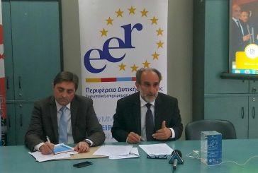 17 προτάσεις χρηματοδότησης για μικρομεσαίες επιχειρήσεις στη Δυτική Ελλάδα-Μία μόνο από την Αιτωλοακαρνανία