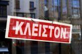 Εξοργισμένοι οι κάτοικοι του Ματσουκίου που παραμένει χωρίς καφενείο…