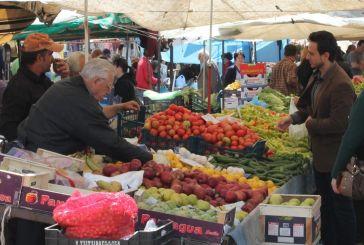 Δήμος Αγρινίου: Ενημέρωση για τη λειτουργία των λαϊκών αγορών Δευτέρας και Πέμπτης