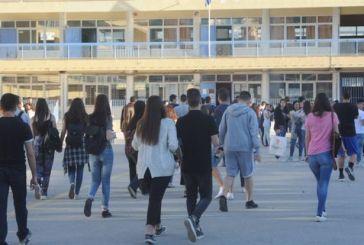 Αγρίνιο: στο νοσοκομείο 14χρονος μαθητής από ξυλοδαρμό με δράστη 15χρονο
