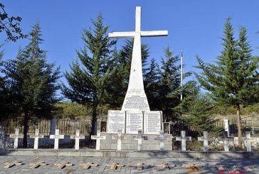 Επιμνημόσυνη δέηση για τους πεσόντες Αιτωλοακαρνάνες στη μάχη της Γκραμπάλας