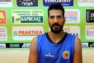 Αντ. Μιχαλόγλου: «Ο Α.Ο. Αγρινίου θέλει νίκη στην πρεμιέρα»