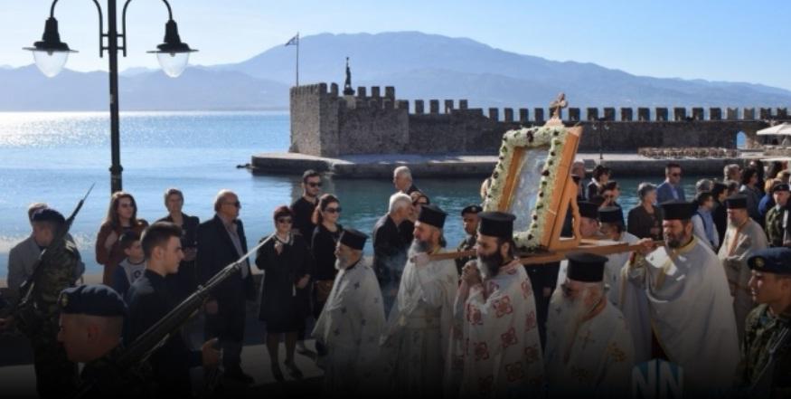 Η Ναύπακτος γιορτάζει τον Πολιούχο της Άγιο Δημήτριο