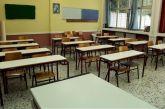 Χωρίς μαθήματα λόγω ναφθαλίνηςτο 1ο Γυμνάσιο Αγρινίου