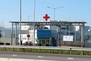 Καταγγέλουν «έναν ατέλειωτο συνδικαλιστικό κατήφορο» στο Νοσοκομείο Αγρινίου