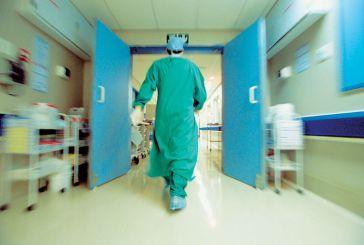Eγκρίθηκε η πρόσληψη τεσσάρων νέων μόνιμων γιατρών για το Νοσοκομείo Mεσολογγίου