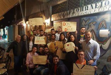 """Με τη συμμετοχή φοιτητών του ΤΕΙ η """"Νύχτα χωρίς Αλκοόλ"""" στο Μεσολόγγι- τα αποτελέσματα της δράσης"""