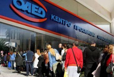 ΟΑΕΔ: Tρία νέα προγράμματα για 2.550 ανέργους μέχρι τέλος του χρόνου