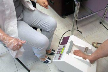 Δωρεάν μέτρηση οστικής πυκνότητας σε 420 γυναίκες στο δήμο Αγρινίου