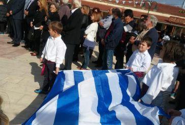 Εκδηλώσεις για την 28η Οκτωβρίου στην Πάλαιρο (φωτο-video)